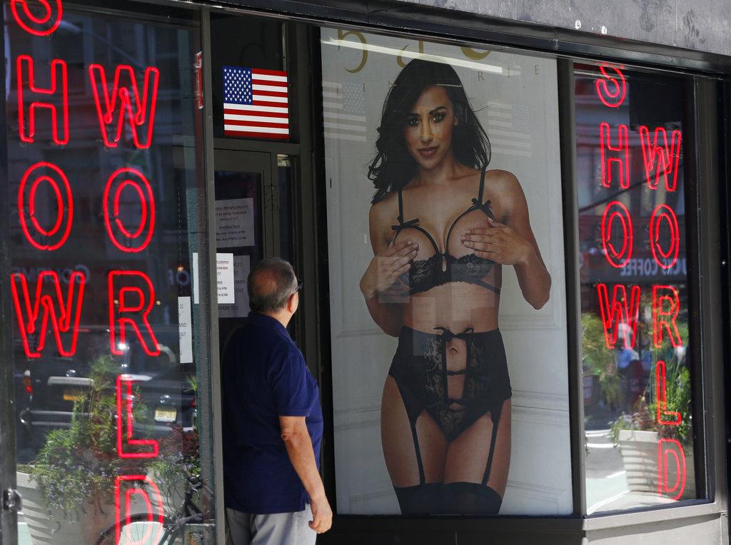 new york porno