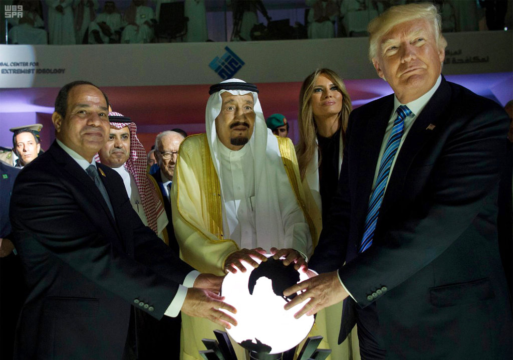 In this May 21, 2017 file photo, released by the Saudi Press Agency, from left to right, Egyptian President Abdel Fattah al-Sissi, Saudi King Salman, U.S. First Lady Melania Trump and President Donald Trump, visit a new Global Center for Combating Extremist Ideology, in Riyadh, Saudi Arabia. (Saudi Press Agency via AP, File)
