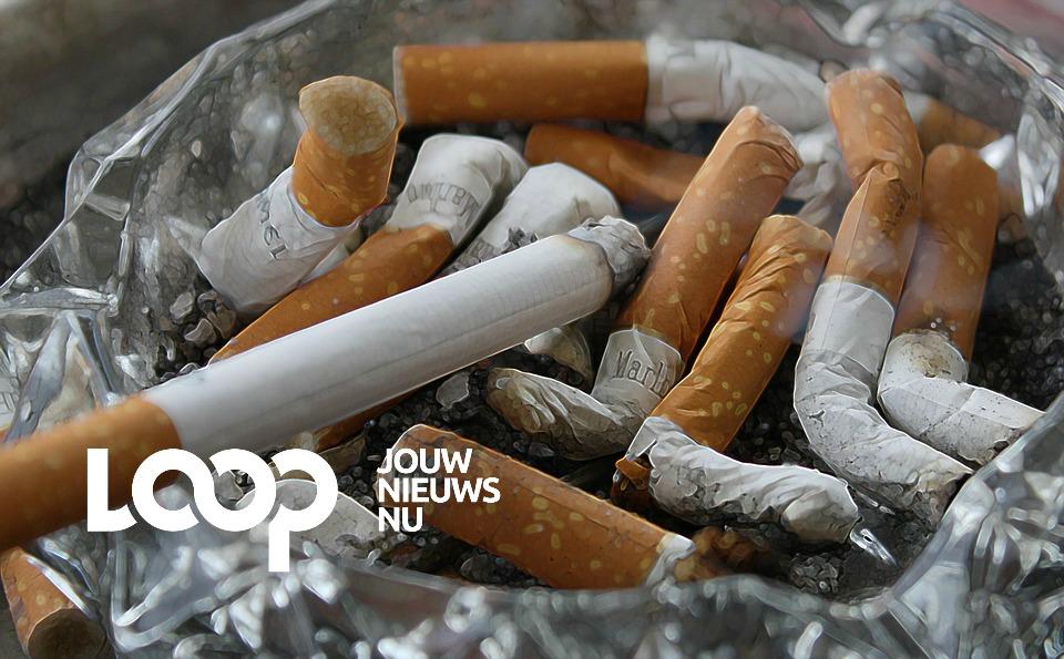 De nieuwe anti-rook stichting, Foundation for a Smoke-Free World, zal een kleine 1 miljard dollar ontvangen van de sigarettenfabrikant om verschillende onderzoeken om roken tegen te gaan te financieren.