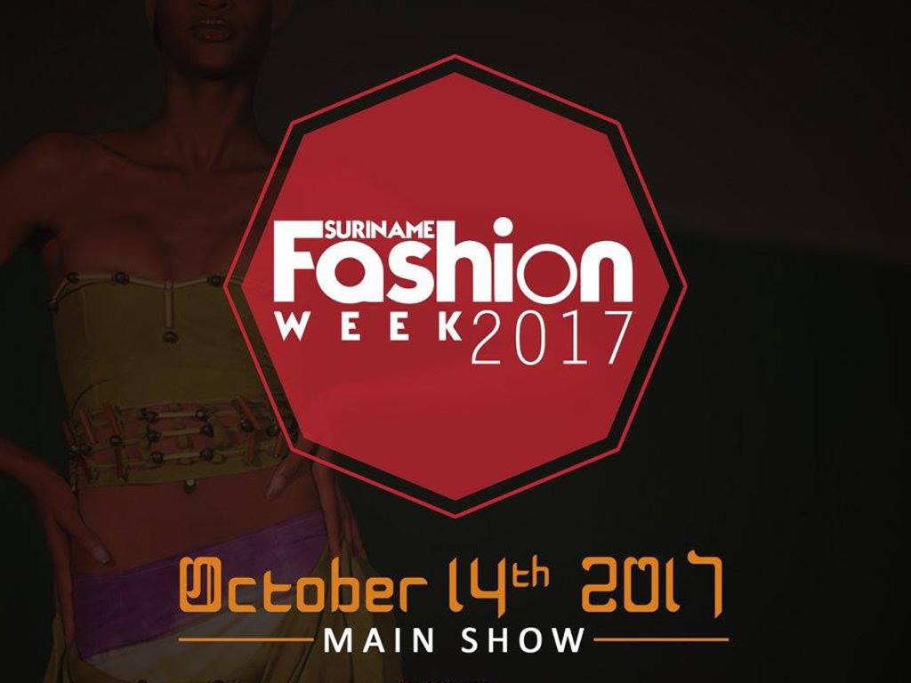 De Suriname Fashion Week 2017 kent ook een Fashion Store, waar ontwerpen van designers te koop worden aangeboden aan geïnteresseerden. De SFW Store is gevestigd bij De Kus.