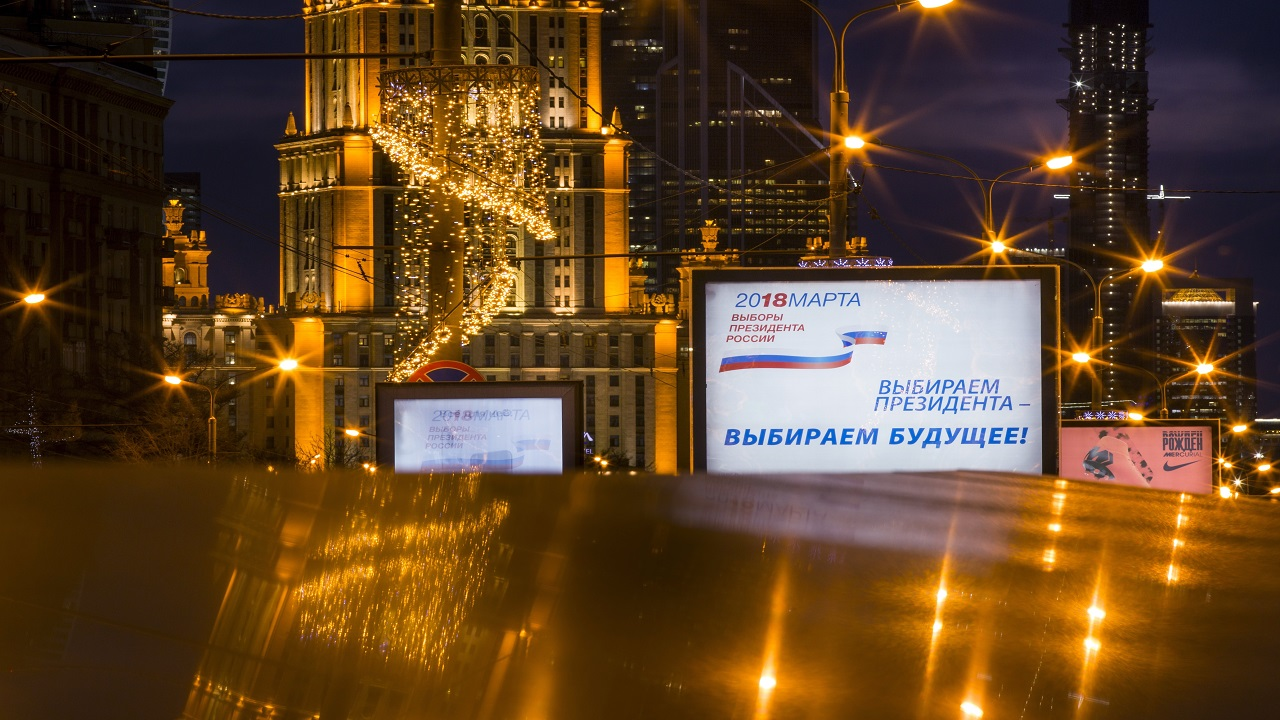 "Two election posters reading ""Choose President - Choose Future!"", are seen in Moscow downtown, Russia, Friday, March 16, 2018. Russian President Vladimir Putin said in Friday's televised address that ""the will of the people, the will of each Russian citizen will determine the path the country will take."""