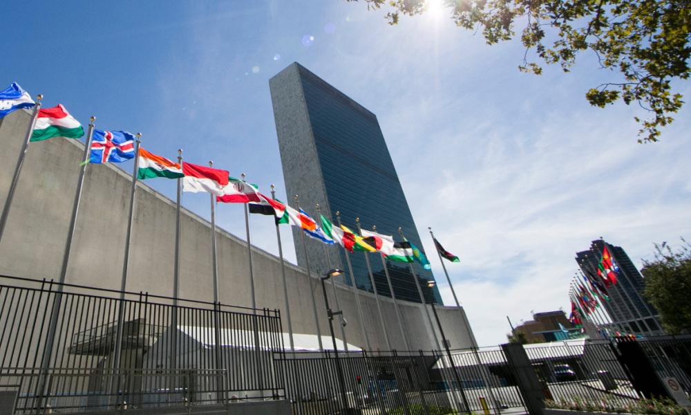 photo siège de l'ONU