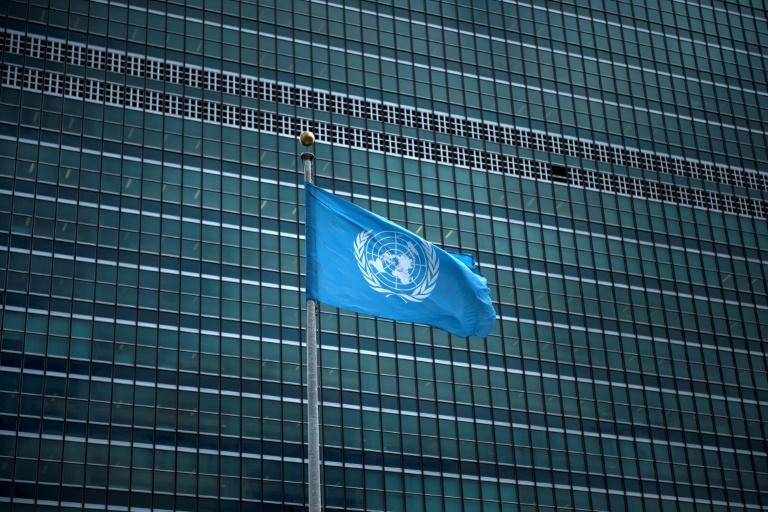 "Photo siège de l""ONU à New York. https://cdn.i24news.tv/upload/image/afp-4f6907753a306b7d160bb0075d8fa5bfbdb9585a.jpg?width=716"