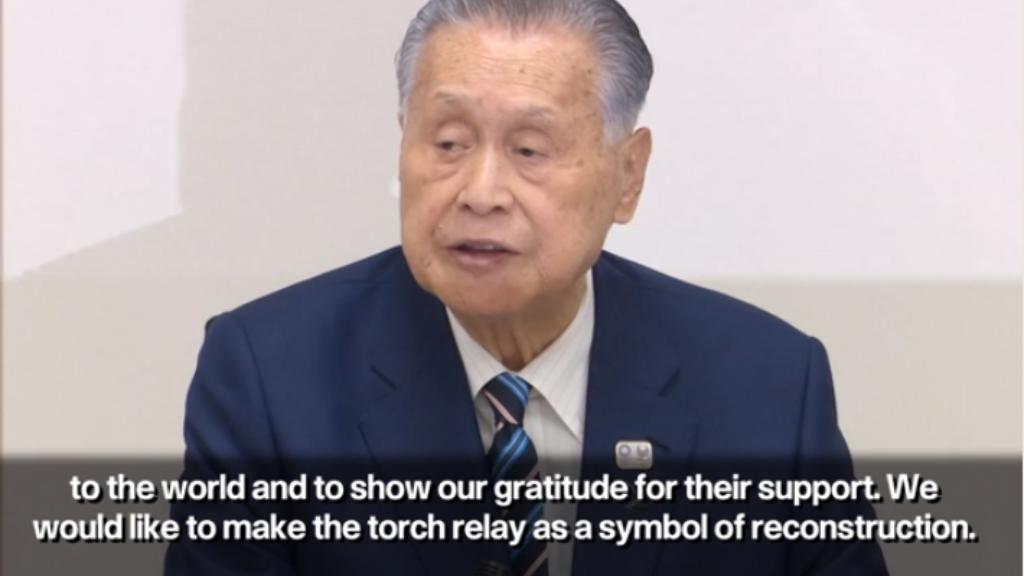 Yoshiro Mori, Tokyo 2020 Olympic Organising Committee President