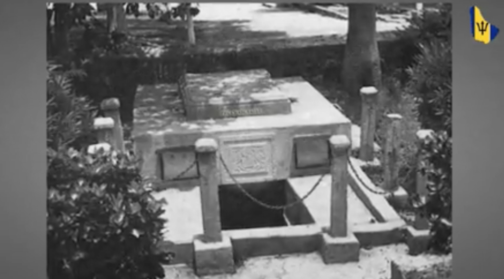 The Chase Vault is the cemetery at the Christ Church Parish Church in Barbados.