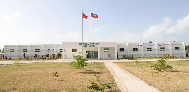Illustration de l'hôpital OFATMA des Cayes, construit par la République de Chine (Taïwan) en Haïti, qui souhaite construire un hôpital de la même envergure à Port-de-Paix