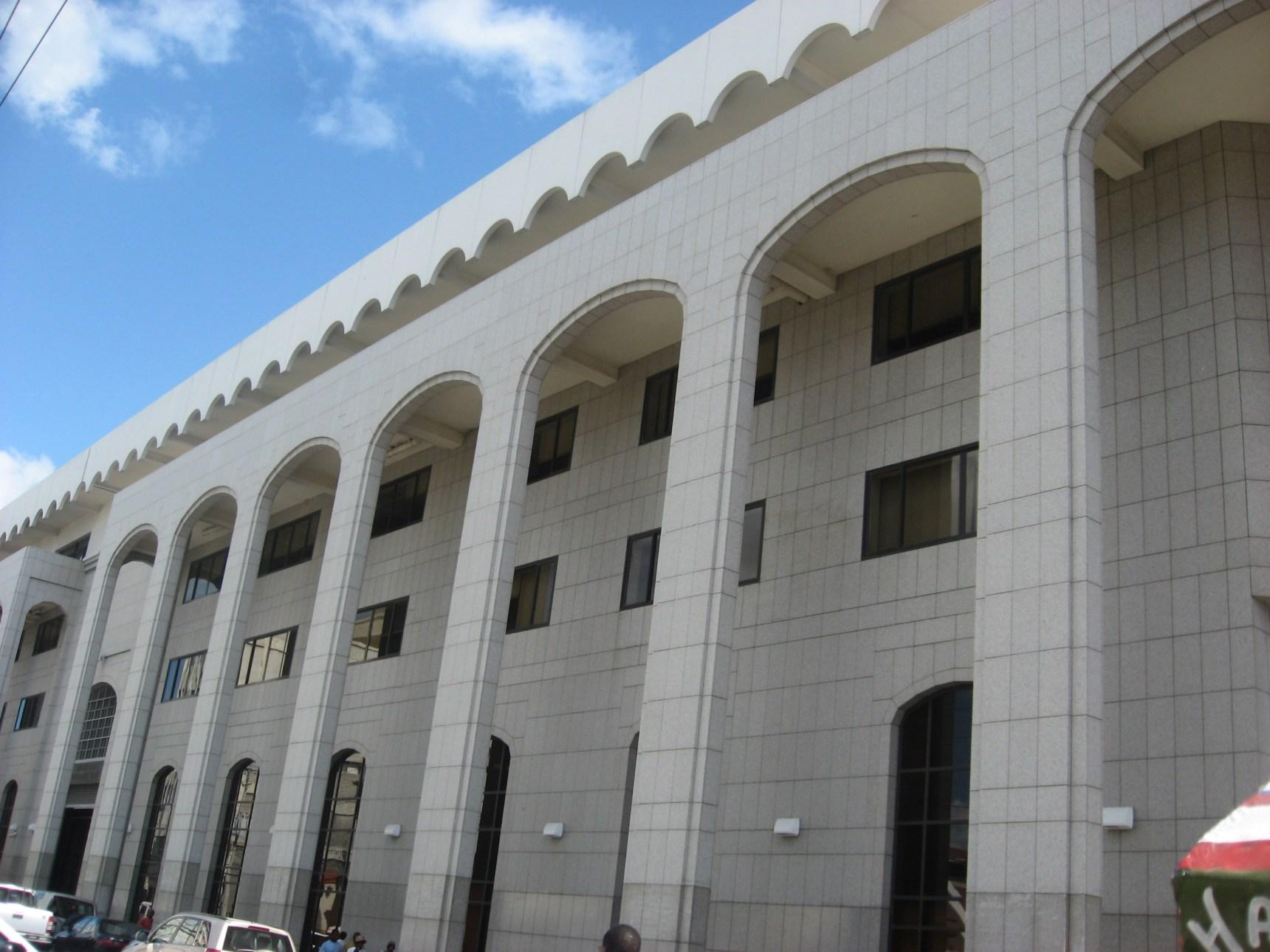 Façade de la Banque de la République d'Haiti (BRH)