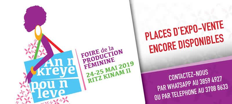 """Vers la 1ère édition de la """"Foire de la production féminine"""""""