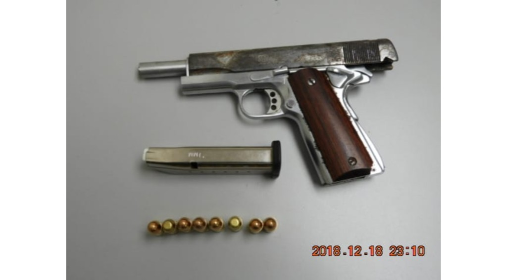 Gun and ammo found in a fete in Cheapside (FILE Photo)
