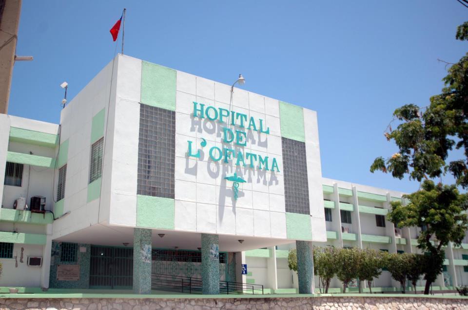 La façade de l'hôpital de l'Ofatma.
