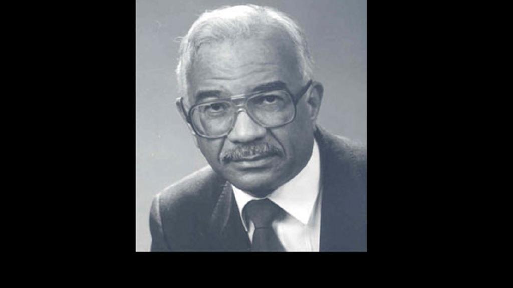 Professor Gerald Laylor