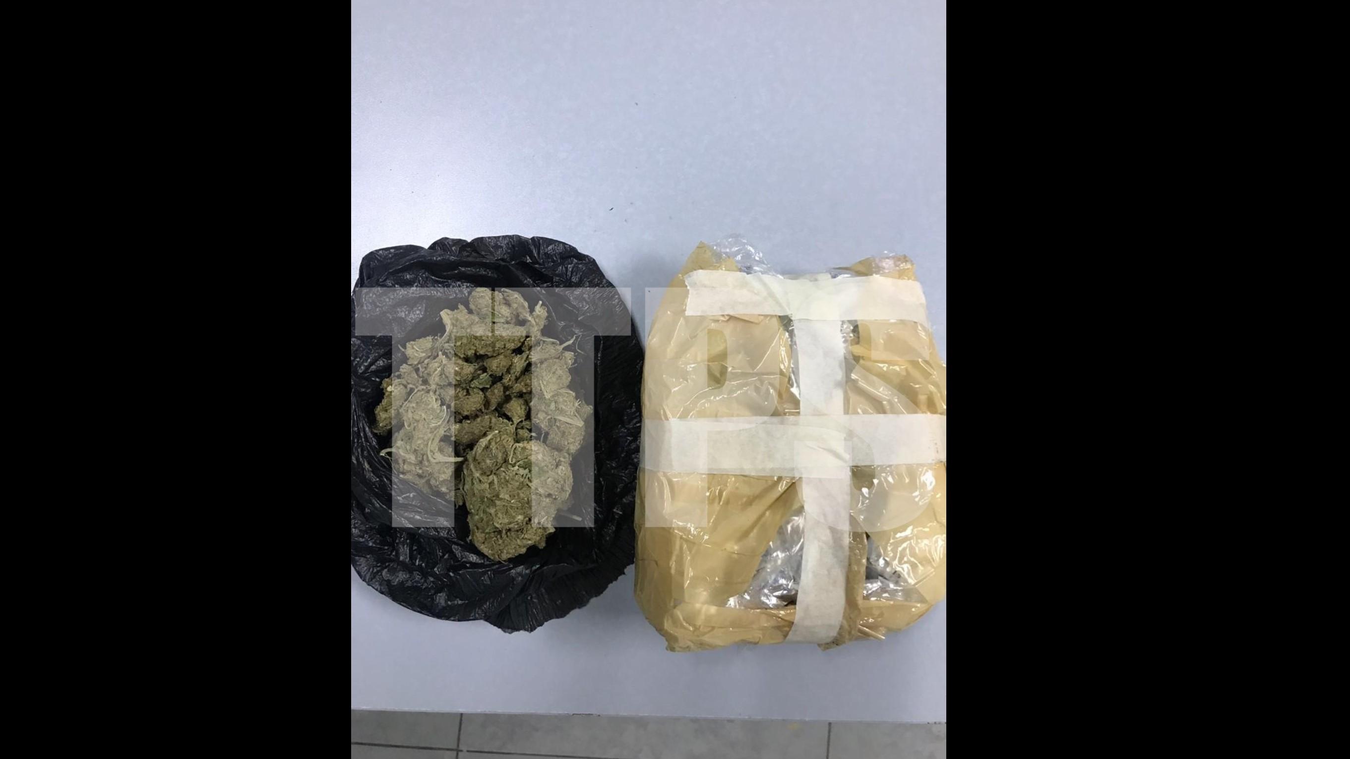Image courtesy the Trinidad and Tobago Police Service