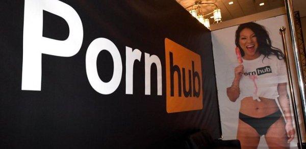 """PayPal se retire de Pornhub, qui se dit """"dévasté"""". (Photo: dr)"""