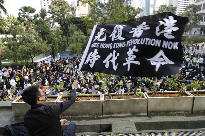 Free Hong Kong revolution (Vincent Thian, ASSOCIATED PRESS)