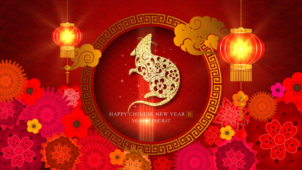 Chinese New Year: 2020 (January 25, 2020 - February 11, 2021)