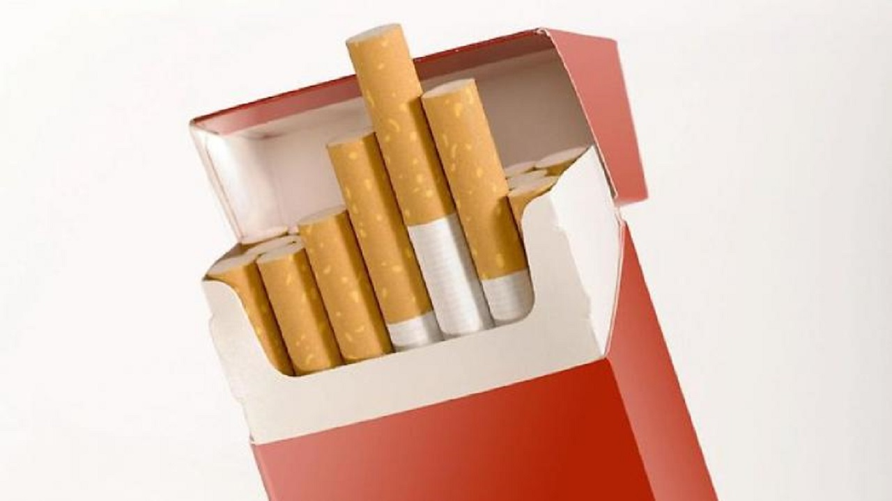 A pack of unlabeled cigarettes (file photo)
