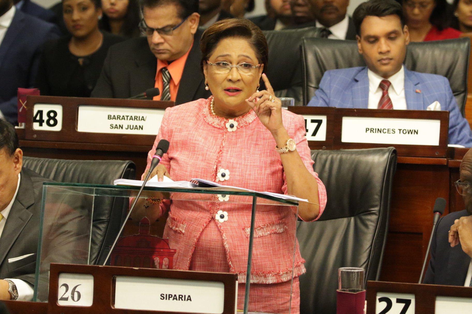 File photo. Photo via Facebook, Parliament of Trinidad and Tobago.