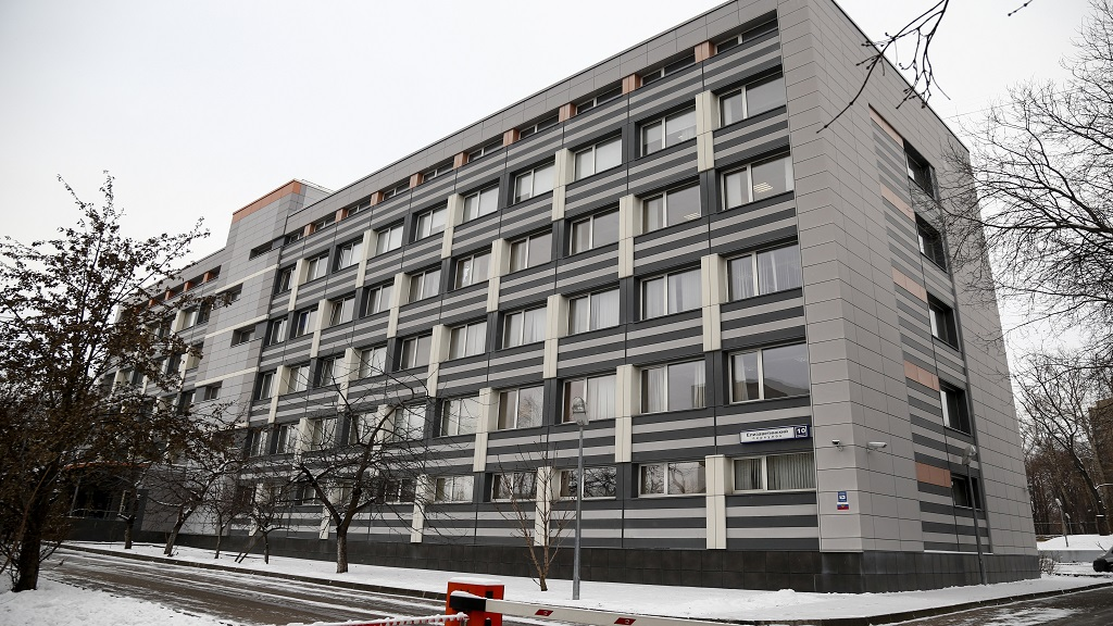 This Wednesday, Nov. 28, 2018 file photo, shows a view of the building of Russia's national drug-testing laboratory in Moscow, Russia.  (AP Photo/Alexander Zemlianichenko, File).