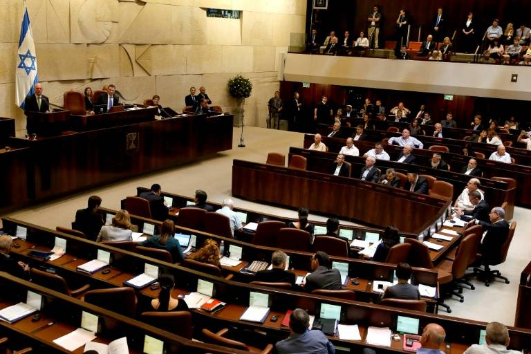 Le Parlement israélien. Photo d'archives AFP