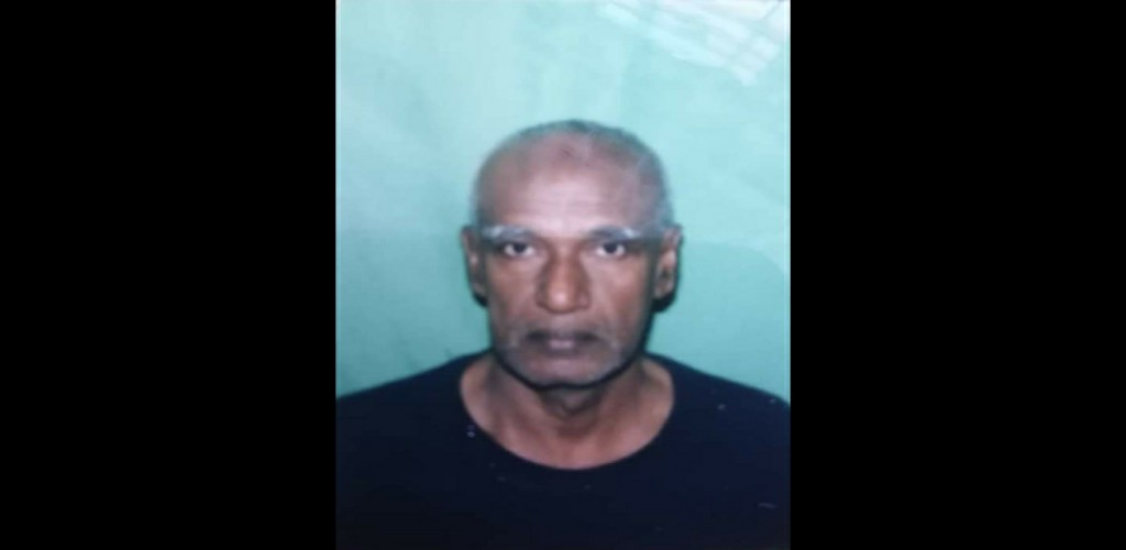 Missing: Koogie Beharry Jaisarie (Photo provided by the Trinidad and Tobago Police Service)