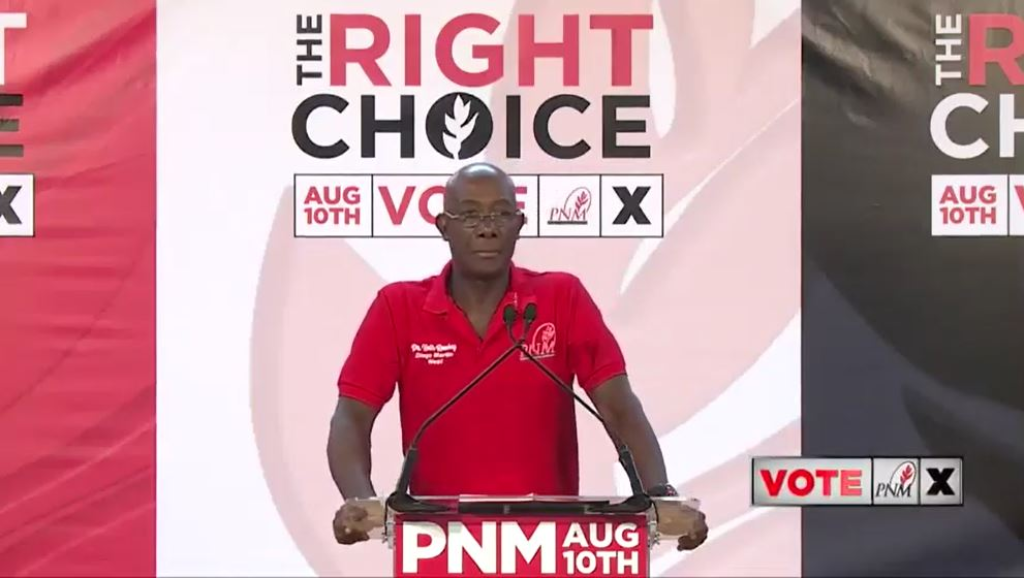 Prime Minister Dr Keith Rowley responds to UNC leader Kamla Persad-Bissessar's election promise to reopen the Pointe-a-Pierre refinery at the launch of the PNM's 2020 election campaign.