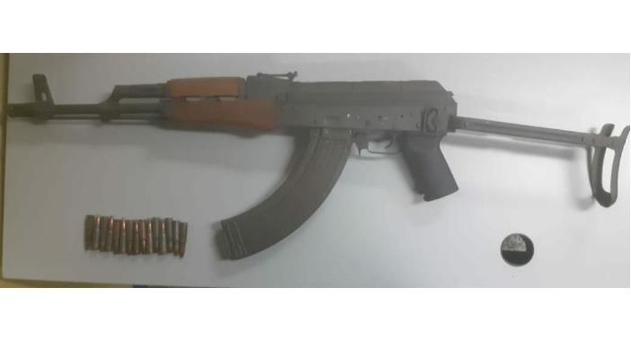 Seized: An AK-47