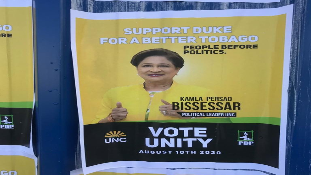 Pictured: The logo of the Progressive Democratic Patriots (PDP) is used on a poster with an image of the United National Congress (UNC) leader and the party's logo. Photo via Facebook, Shari Simon.