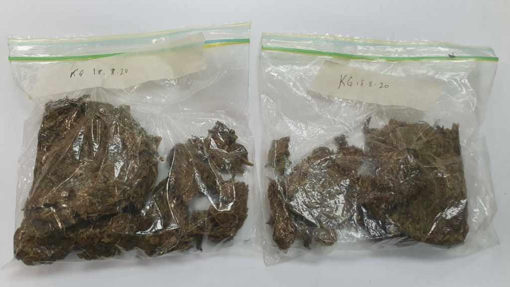 Pictured: Police seized 128.4 grammes of marijuana on Tuesday.