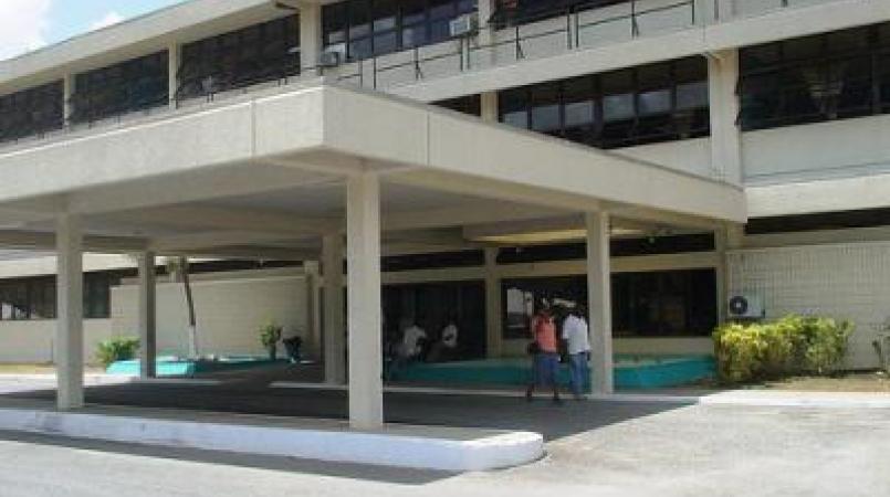The Eric Williams Medical Sciences Complex.