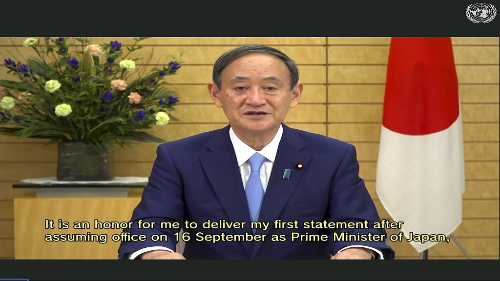 In this photo made from UNTV video, Suga Yoshihide, Prime Minister of Japan, speaks in a pre-recorded message which was played during the 75th session of the United Nations General Assembly, Friday, Sept. 25, 2020, at UN Headquarters. (UNTV Via AP ).