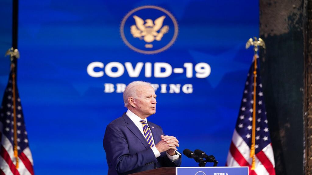 Biden: Trump aides uncooperative with transition