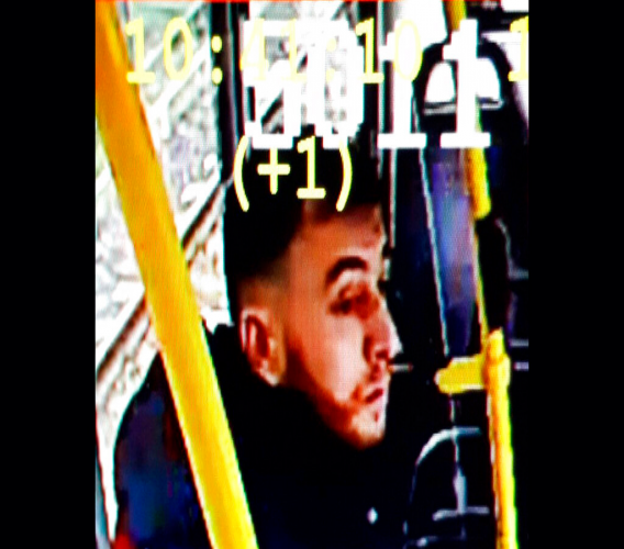 This image made available on Monday March 18, 2019 from the Twitter page of Police Utrecht shows an image of 37 year old Gokmen Tanis, who police are looking for in connection with a shooting incident on a tram.  (Police Utrecht via AP)