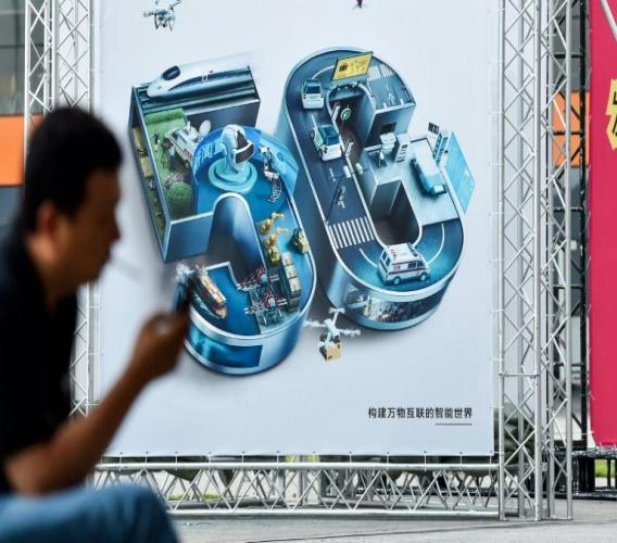 Une publicité pour la 5G à Shanghai en Chine le 26 juin 2019 afp.com - HECTOR RETAMAL