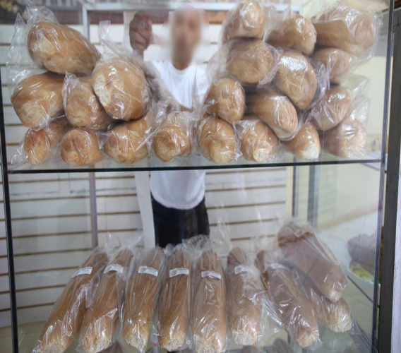 Photo courtesy Chee Mooke Bakery/Facebook.