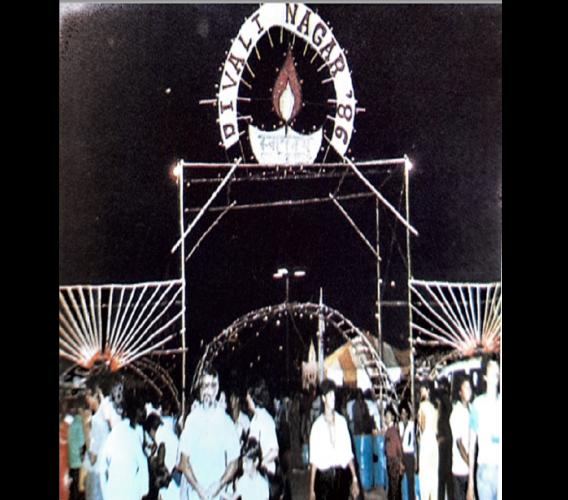 Photo: The first Divali Nagar, held in 1986. Photo courtesy the National Trust of Trinidad and Tobago.