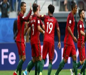Portugal celebrated against New Zealand.