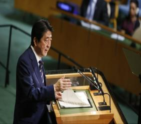 Japanese Prime Minister Shinzo Abe addresses the United Nations General Assembly at U.N. headquarters, Wednesday, Sept. 20, 2017.