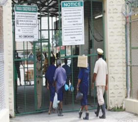 Photo: Remand Yard, Golden Grove Prison, Arouca.