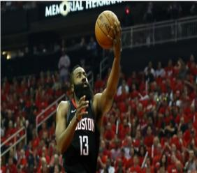 James Harden in action for Houston Rockets.