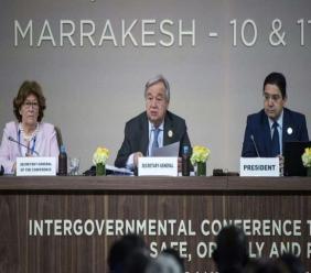 Le Pacte mondial sur les migrations a été formellement adopté le 10 décembre 2018 par les représentants de plus de 150 gouvernements lors d'une conférence internationale à Marrakech, au Maroc.