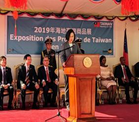La présidente taïwanaise Tsai Ing-Wen à Port-au-Prince samedi 13 juillet 2019/ Photo: La Présidence