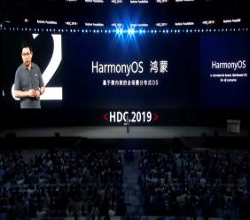 In this image from video released by Huawei, Richard Yu, CEO of Huawei Consumer Business Group, speaks during a news conference in Dongguan, China, Friday, Aug. 9, 2019.  (Huawei via AP)