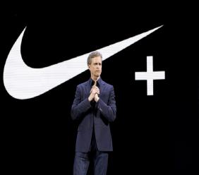 In this March 16, 2016, file photo Nike CEO Mark Parker speaks during a news conference in New York. Parker has found himself at the center of doping scandal that has brought down renown track coach Alberto Salazar, who ran an elite training program bankrolled by the world's largest sports apparel company. (AP Photo/Mary Altaffer, File).