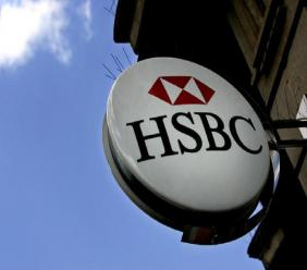 This July 30, 2007 file photo shows an HSBC sign at a branch in London.  (AP Photo)