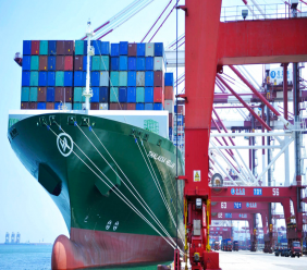 File photo of a container ship.