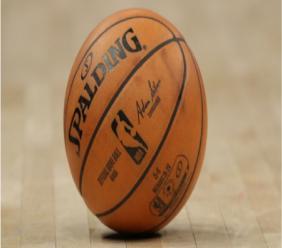 An NBA basketball.