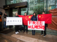 Supporters hold signs and Chinese flags outside British Columbia Supreme Court during the third day of a bail hearing for Meng Wanzhou, the chief financial officer of Huawei Technologies, in Vancouver, on Tuesday December 11, 2018. (Darryl Dyck/The Canadian Press via AP)